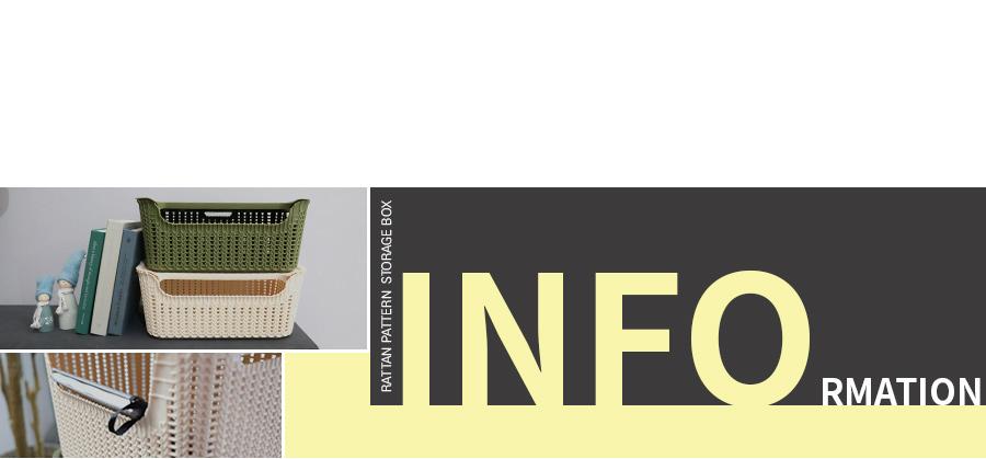 [티볼리] 짜임 라탄 수납바구니 대 (뚜껑포함)19,000원-티볼리가구/수납, 수납/가구, 바구니, 플라스틱 바구니바보사랑[티볼리] 짜임 라탄 수납바구니 대 (뚜껑포함)19,000원-티볼리가구/수납, 수납/가구, 바구니, 플라스틱 바구니바보사랑